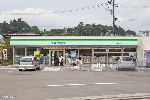 ファミリーマート日本のコンビニ