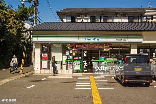 familymart - convenient store stock photos and pictures