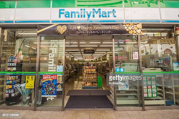 familymart - convenience store stock photos and pictures