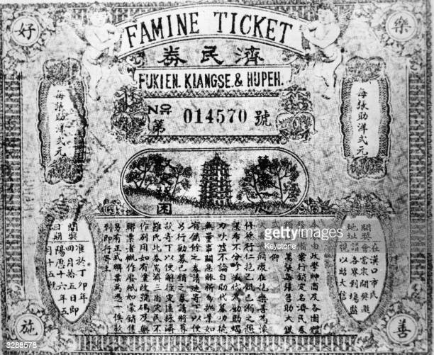 A famine ticket circulated amongst the Chinese in Shanghai by Chinese Communists during a period of mass starvation The tickets state that the...