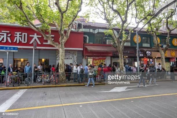 上海、中国で有名な ADA パンケーキ