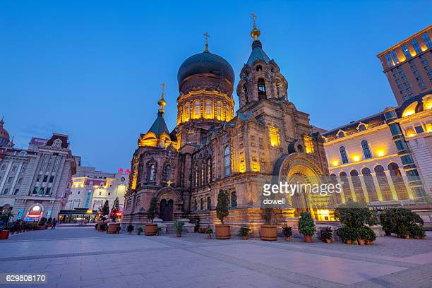 famous classic building in harbin at twilight