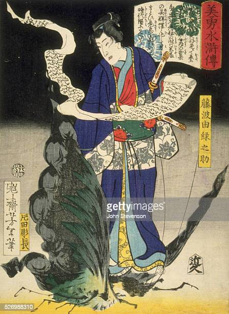 A famous dandy called Fujinami Yukarinosuke reading a magic spell as he rides on a giant butterfy From the series Biyu suikoden 'Handsome Heroes of...