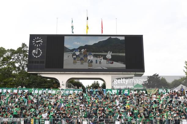 Famous Japanese animation Kamiusagi Rope on the screen prior to the JLeague J2 match between FC GIfu and Nagoya Grampus at Nagaragawa Stadium on...