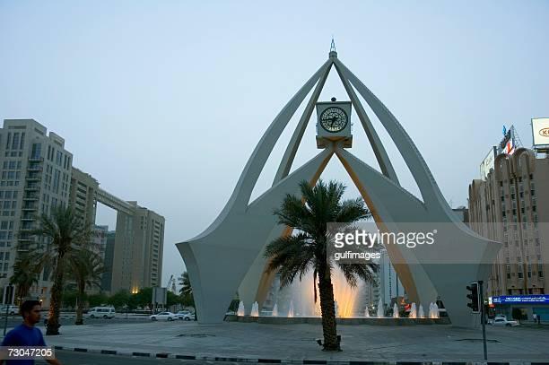 Famous Landmark in the City