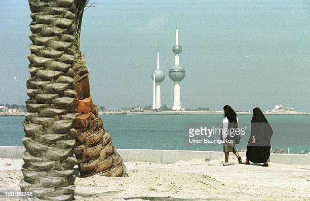 Famous landmark of the city the water towers of Kuwait City