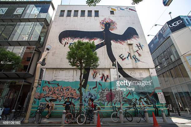 Famous mural painting named Peace on Earth created in 1983 by Mr Seitaro Kuroda a local artist Amerikamura near Shinsaibashi in the Minami district...