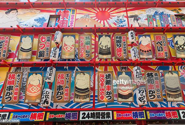 famous sumo wrestlers board at street of osaka japan