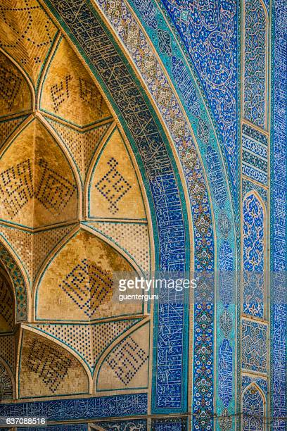 famous tilework at jameh or friday mosque of isfahan, iran - mosque stock photos and pictures