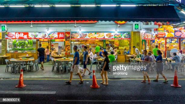 Famous to street food in Malaysia
