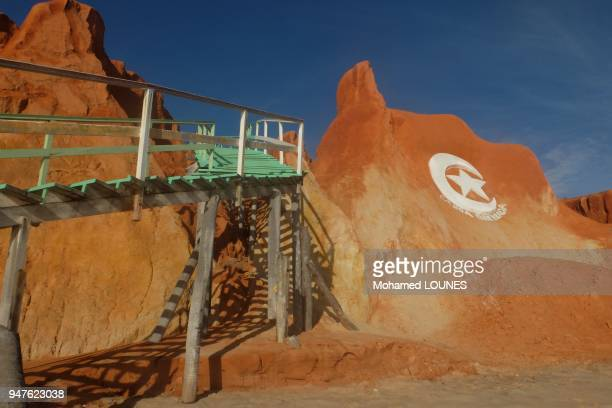 Famous tourist beach resort which symbol is the moon and star in May 2013 in Canoa Quebrada Brazil