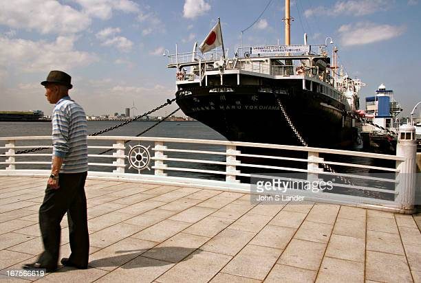 A famous Yokohama icon the former 'Queen of the Pacific' passenger ship Hikawamaru is located at Yokohama Port This ocean liner made 238 voyages...