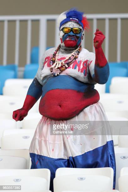 A fan enjoys the pre match atmosphere prior to the 2018 FIFA World Cup Russia group A match between Saudia Arabia and Egypt at Volgograd Arena on...