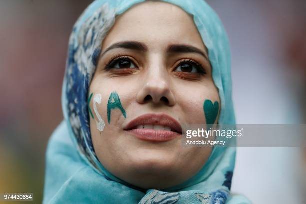 A fan is during the 2018 FIFA World Cup Russia Group A match between Russia and Saudi Arabia at the Luzhniki Stadium Moscow in Moscow Russia on June...