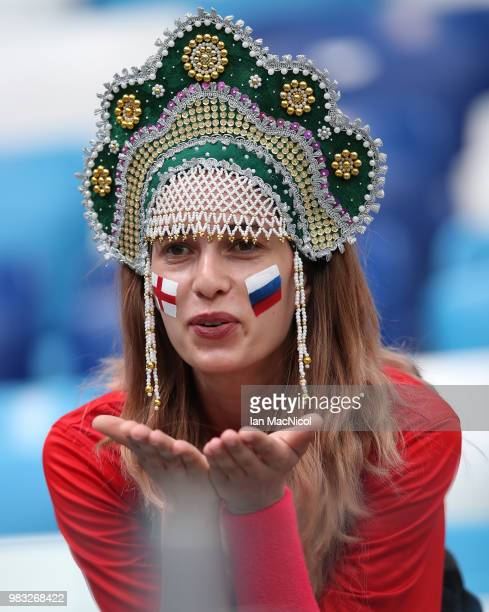 A fan is seen during the 2018 FIFA World Cup Russia group G match between England and Panama at Nizhniy Novgorod Stadium on June 24 2018 in Nizhniy...