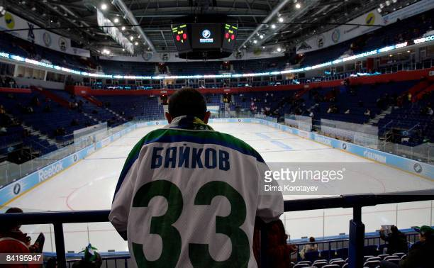 Fan is seen prior to the IIHF Champions Hockey League semi final game between Salavat Yulayev Ufa and Metallurg Magnitogorsk at the Ufa Arena on...