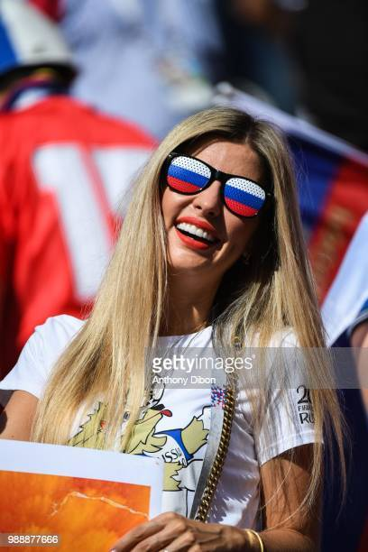 A fan of Russia during the FIFA World Cup Round of 26 match between Spain and Russia at Luzhniki Stadium on July 1 2018 in Moscow Russia