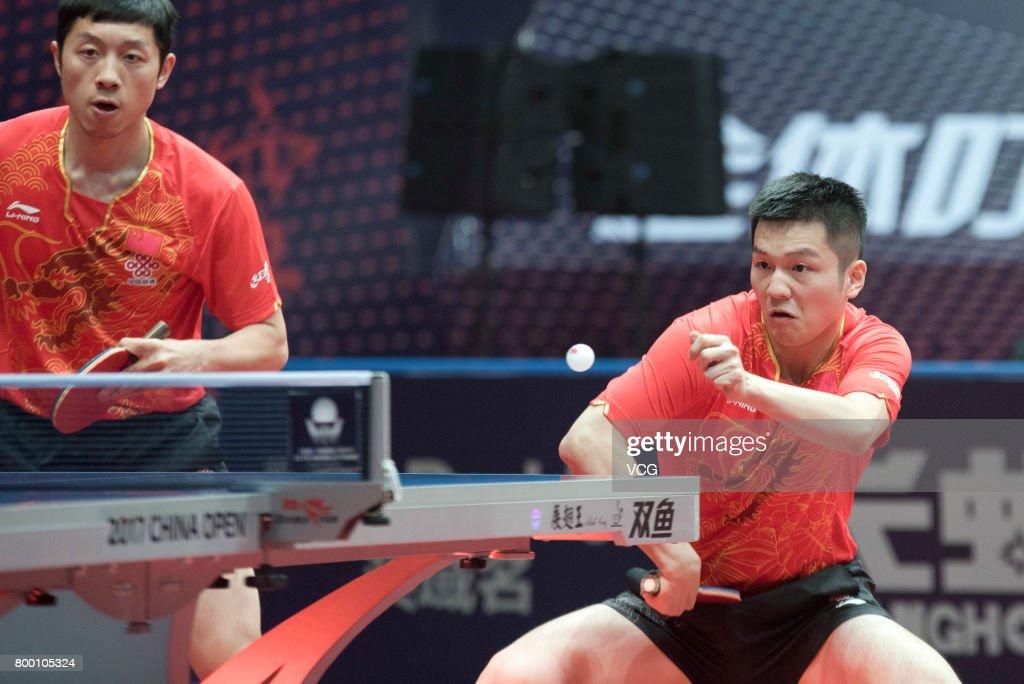 2017 ITTF World Tour China Open - Day 2