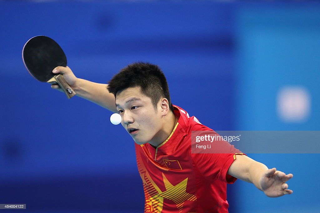 2014 Summer Youth Olympic Games - Day 7