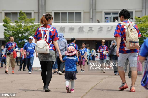 Fans arrive at the stadium prior to the JLeague J1 match between Ventforet Kofu and Jubilo Iwata at Yamanashi Chuo Bank Stadium on May 7 2017 in Kofu...