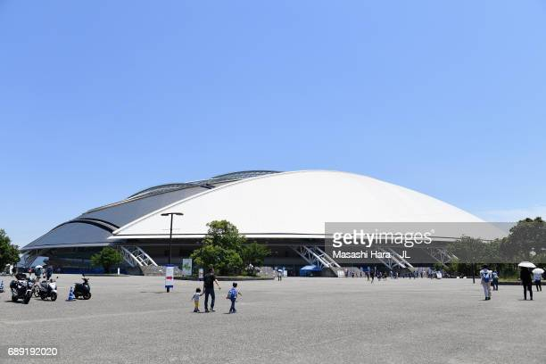 Fans arrive at the stadium prior to the J.League J2 match between Oita Trinita and Fagiano Okayama at Oita Bank Dome on May 28, 2017 in Oita, Japan.