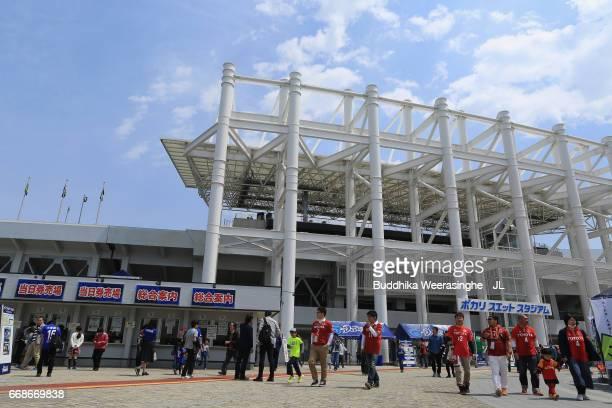Fans arrive at the stadium prior to the JLeague J2 match between Tokushima Vortis and Nagoya Grampus at Naruto Otsuka Pocari Sweat Stadium on April...
