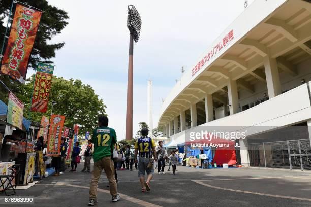 Fans arrive at the stadium prior to the JLeague J2 match between Thespa Kusatsu Gunma and FC Gifu at Shoda Shoyu Stadium on May 3 2017 in Maebashi...