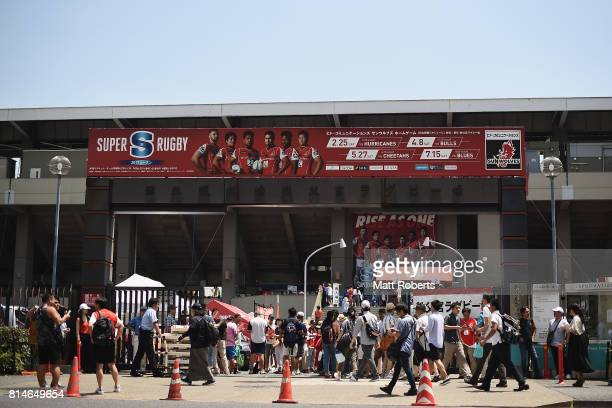 Fans arrive prior to the Super Rugby match between the Sunwolves and the Blues at Prince Chichibu Stadium on July 15 2017 in Tokyo Japan