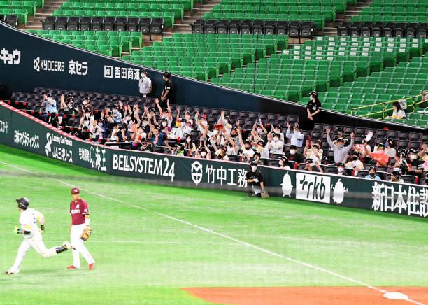 JPN: Tohoku Rakuten Golden Eagles v Fukuoka SoftBank Hawks