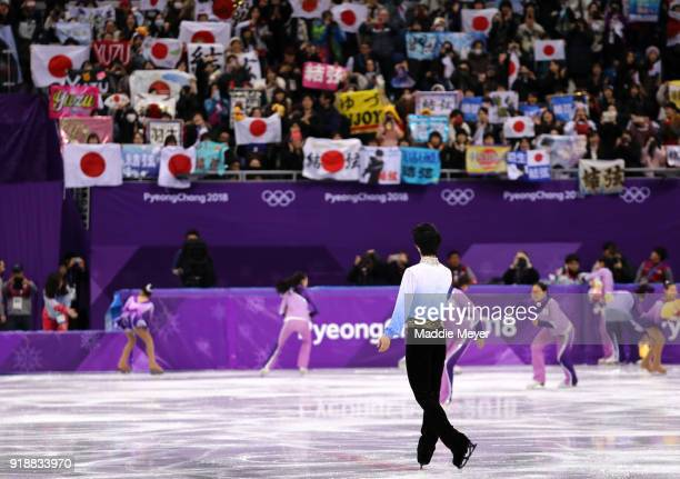 Fans cheer as Yuzuru Hanyu of Japan competes during the Men's Single Skating Short Program at Gangneung Ice Arena on February 16 2018 in Gangneung...