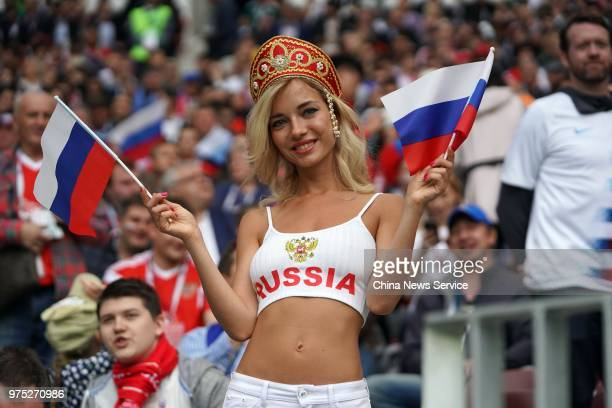 Fans cheer during the Opening Ceremony during the 2018 FIFA World Cup Russia group A match between Russia and Saudi Arabia at Luzhniki Stadium on...