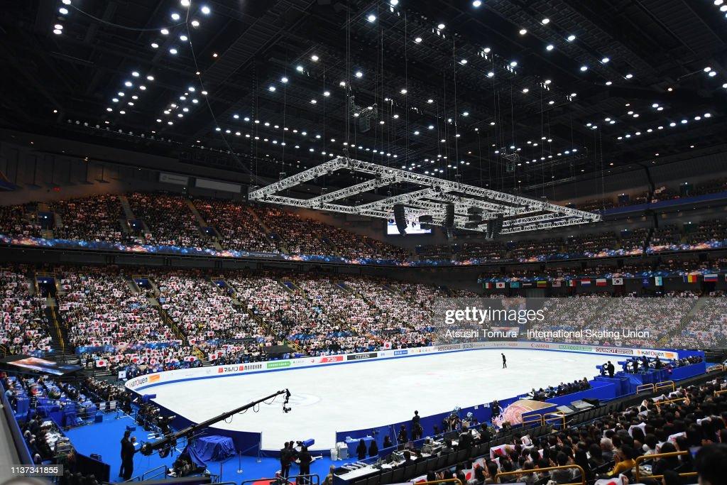 2019 ISU World Figure Skating Championships Saitama : News Photo