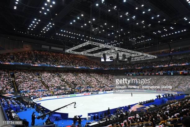 Fans cheer for Japanese skater during day 2 of the ISU World Figure Skating Championships 2019 at Saitama Super Arena on March 21 2019 in Saitama...
