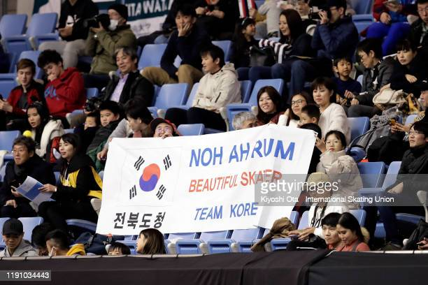 Fans cheer for Noh Ah Rum of South Korea in the Ladies' 1000m Final A during the ISU World Cup Short Track at the Nippon Gaishi Arena on November 30...