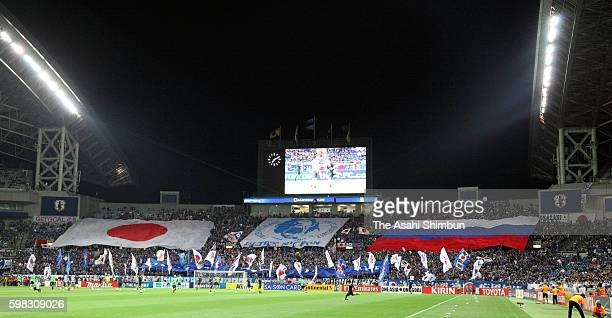 Fans cheer prior to the 2018 FIFA World Cup Qualifier Final Round Group B match between Japan and United Arab Emirates at Saitama Stadium on...
