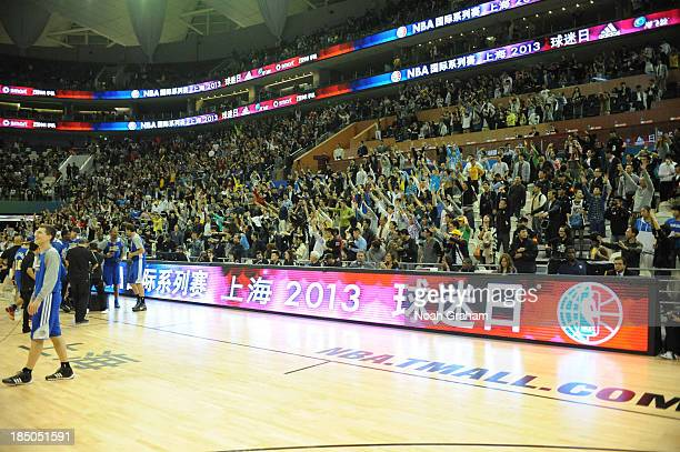 Fans cheers during Fan Appreciation Day as part of the 2013 Global Games on October 17 2013 at the Oriental Sports Center in Shanghai China NOTE TO...