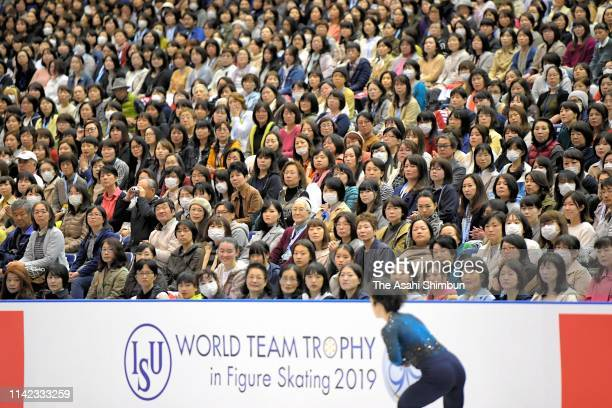 Fans cheers prior to Shoma Uno of Japan competing in the Men's Single Free Skating on day two of the ISU Team Trophy at Marine Messe Fukuoka on April...