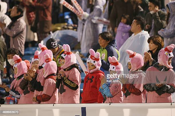 Fans during day two of the Tokyo Sevens Rugby 2015 at Chichibunomiya Rugby Stadium on April 5, 2015 in Tokyo, Japan.