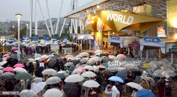 Fans flock to the Space World amusement park in Kitakyushu in southwestern Japan's Fukuoka Prefecture on Dec 31 before the facility closes its gates...