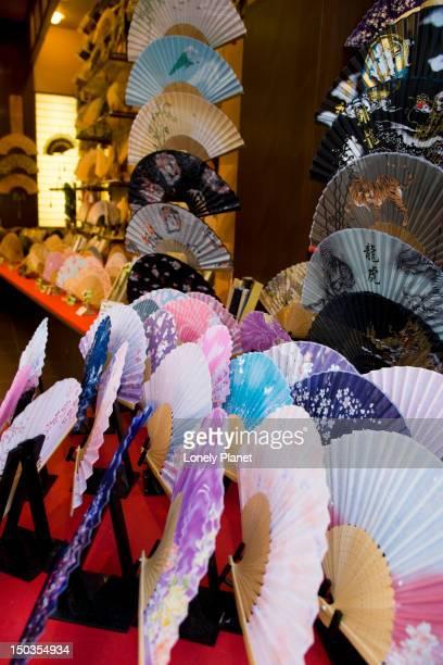 Fans for sale, near Kyomizu-dera.