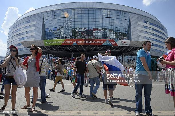 Fans gather in front of Minsk Arena before a semifinal game Russia vs Sweden of the IIHF International Ice Hockey World Championship in Minsk on May...