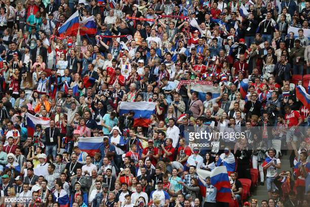 Fans look on during the FIFA Confederations Cup Russia 2017 Group A match between Mexico and Russia at Kazan Arena on June 24 2017 in Kazan Russia