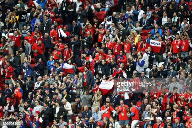 Fans look on during the FIFA Confederations Cup Russia 2017 Group B match between Germany and Chile at Kazan Arena on June 22 2017 in Kazan Russia
