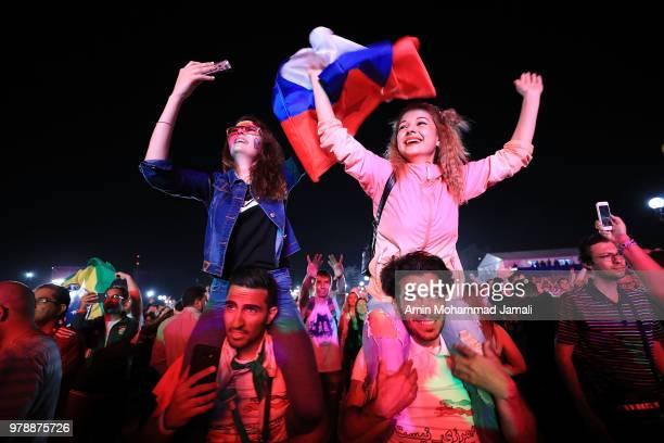 fans looks on after match of Russian in Kazan fansfest Iran and Spain on June 19 2018 in Kazan Russia