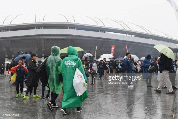 Fans make their way to the stadium prior to the JLeague J1 Promotion PlayOff semi final match between Avispa Fukuoka and Tokyo Verdy at Egao Kenko...