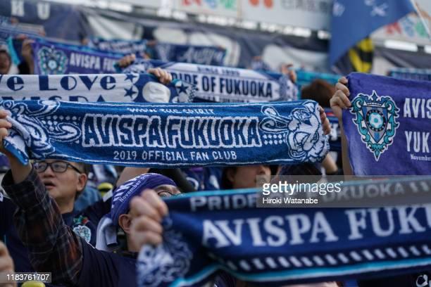 Fans of Avispa Fukuoka cheer prior to the J.League J2 match between Kashiwa Reysol and Avispa Fukuoka at Sankyo Frontier Kashiwa Stadium on October...