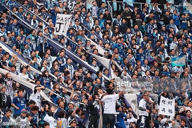 Fans of Avispa Fukuoka during the J2 Promotion Play Off Final between Avispa Fukuoka and Cerezo Osaka at Yanmar Stadium on December 6 2015 in Osaka...
