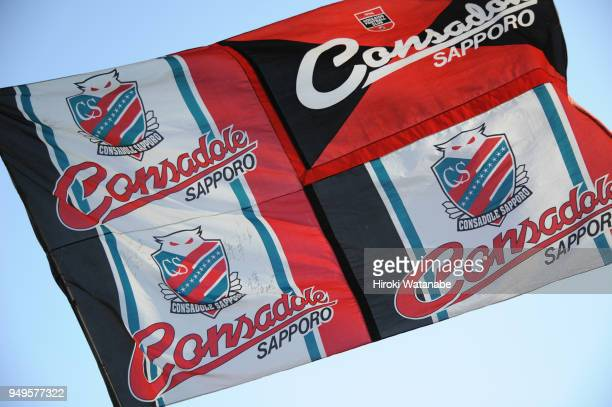 Fans of cheer Consadole Sapporo prior to the JLeague J1 match between Urawa Red Diamonds and Consadole Sapporo at Saitama Stadium on April 21 2018 in...