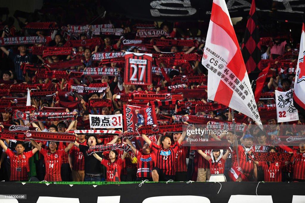Kawasaki Frontale v Consadole Sapporo - J.League J1 : ニュース写真