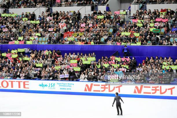 Fans of Daisuke Takahashi cheer prior to competing in the men's free skating on day four of the 87th Japan Figure Skating Championships at Towa...